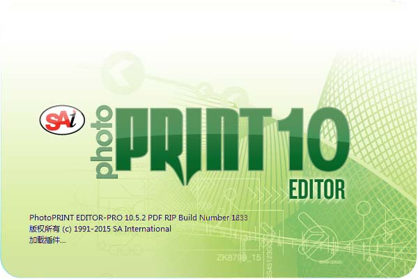 photoprint 10 rip software crack